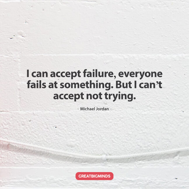 why failure is not always a bad thing