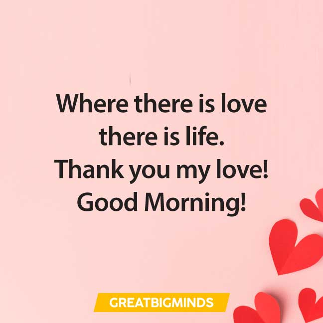 16-good-morning-love-quotes-for-her