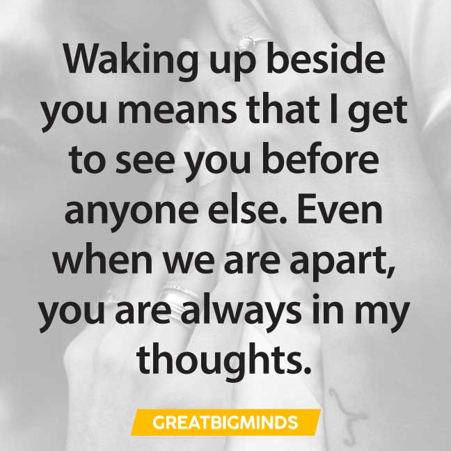 waking up beside good morning love quotes