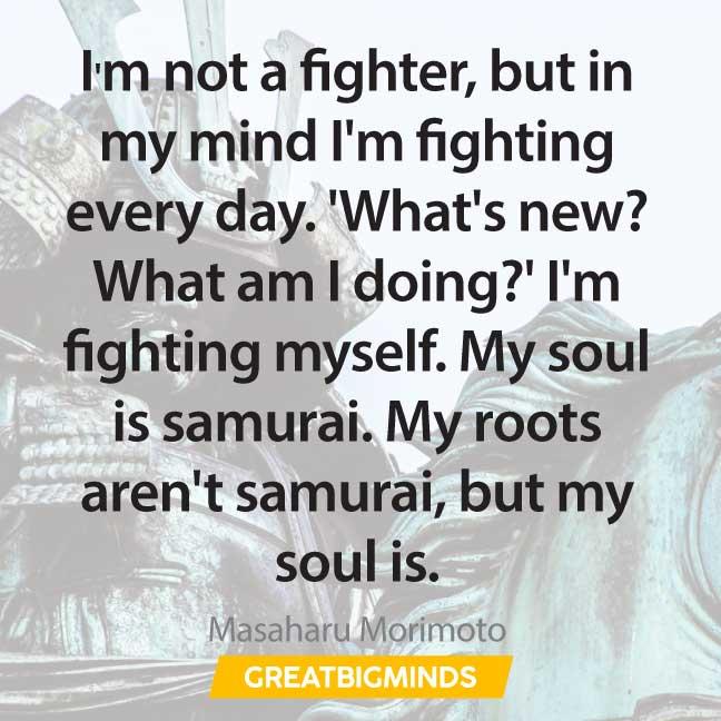 11-samurai-quotes