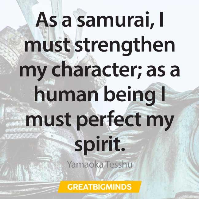 19-samurai-quotes