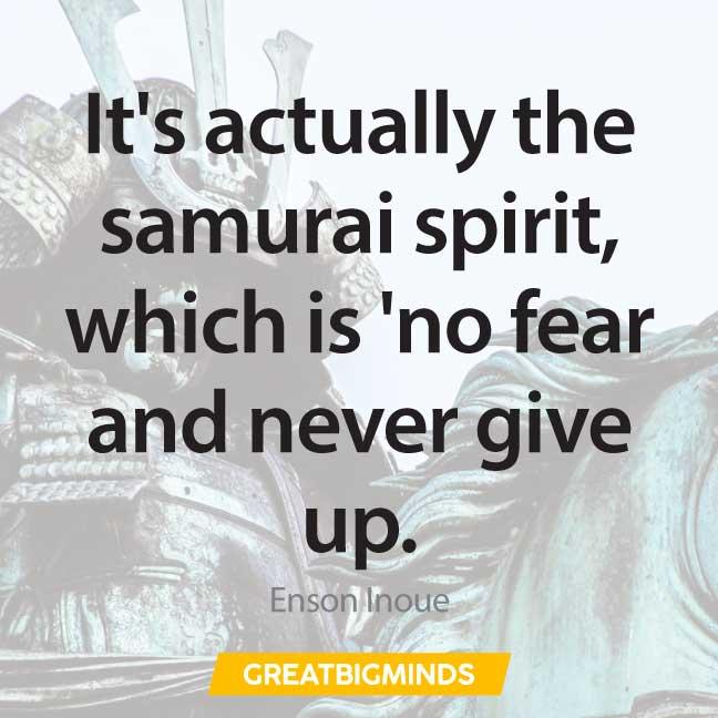 25-samurai-quotes