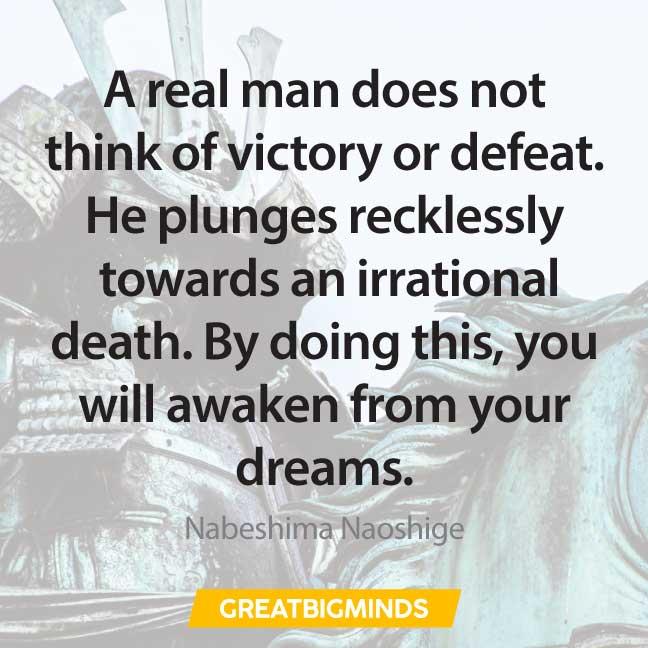 26-samurai-quotes